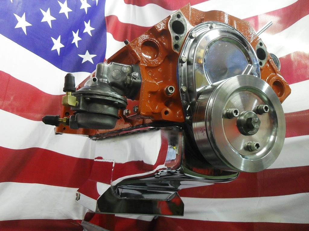 Rebuilt Engines For Autos Weblog